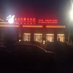 南昌雷竞技网址